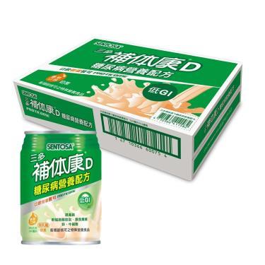 三多 補体康D糖尿病營養配方240mlx24罐(箱購)