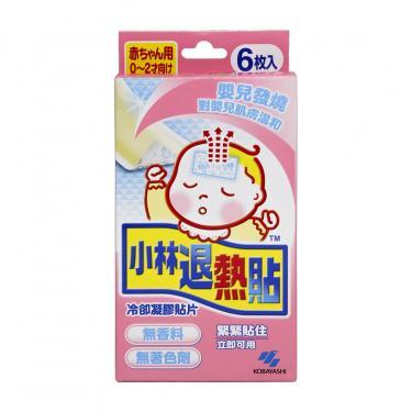 小林 嬰兒用退熱貼片6入