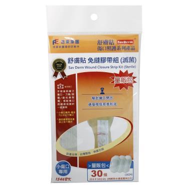 舒膚貼 免縫膠帶/小傷口專用(0.6*10公分)30條