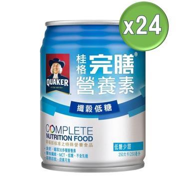 (送2罐)桂格 完膳營養素-纖穀低糖口味x24罐(箱購)