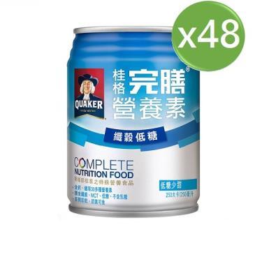 (送4罐)桂格 完膳營養素-纖穀低糖口味x48罐(二箱購)