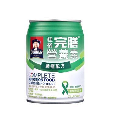 (2箱送3罐)桂格 完膳營養素-腫瘤配方-腫瘤/化療/癌症250mlx24罐(箱購) 活動至09/30