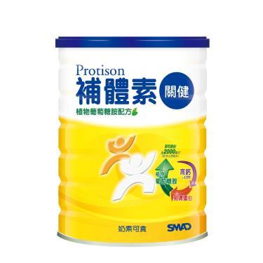 (3罐送衛生紙)補體素 關鍵-植物葡萄糖胺配方奶粉 780g /罐 活動至10/31
