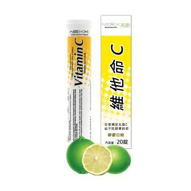 Nexx 維他命C發泡錠-檸檬口味(20錠/條)