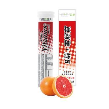 Nexx 綜合維他命+礦物質發泡錠-橘子葡萄柚口味(20錠/條)