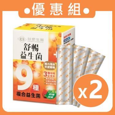 舒暢益生菌4g/30包X2盒