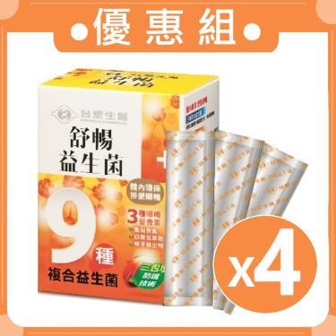 舒暢益生菌4g/30包X4盒