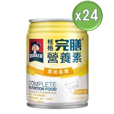 (送2罐)桂格 完膳營養素-原味低糖x24罐(箱購)
