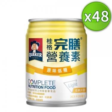 (送4罐)桂格 完膳營養素-原味低糖x48罐(二箱購)