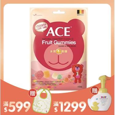(萬聖節包裝隨機出貨) ACE 水果Q軟糖隨手包(48g/袋)