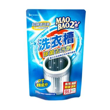 毛寶兔 超酵素活氧洗衣槽除菌去污劑250g