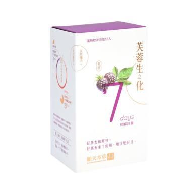 順天本草 芙蓉生之化10入/盒(桑椹口味)-生理期期間飲用