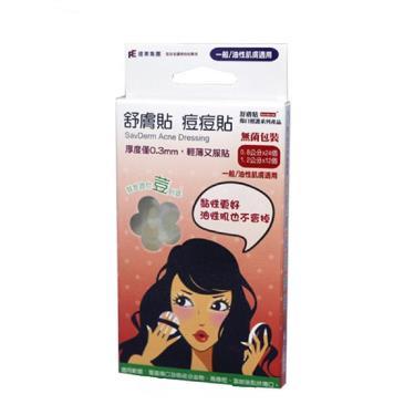 舒膚貼 痘痘貼-一般/油性肌膚專用  36貼