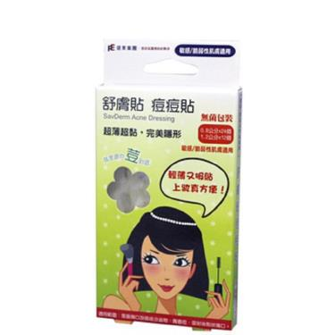 舒膚貼 痘痘貼-敏感/脆弱肌膚專用  綜合型36貼