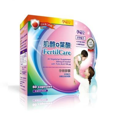 孕哺兒 孕育膠囊(肌醇+葉酸)60粒/瓶