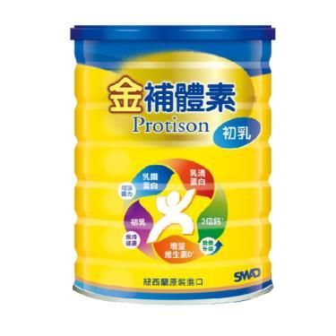 金補體素 初乳奶粉780g/罐 紐西蘭原裝進口