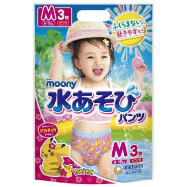 滿意寶寶 Moony 玩水褲/游泳尿褲/戲水褲-女-M3片/包