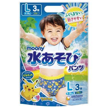 滿意寶寶 Moony 玩水褲/游泳尿褲/戲水褲-男-L3片/包