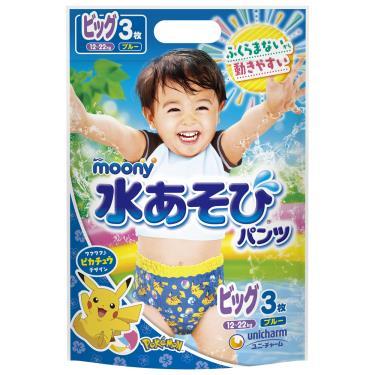 滿意寶寶 Moony 玩水褲/游泳尿褲/戲水褲-男-XL3片/包