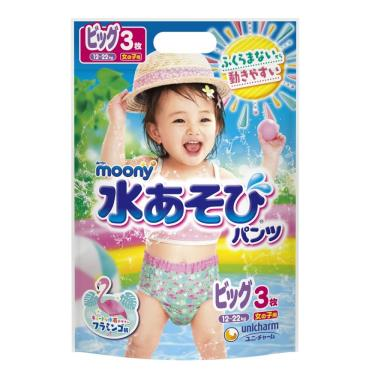 滿意寶寶 Moony 玩水褲/游泳尿褲/戲水褲-女-XL3片/包