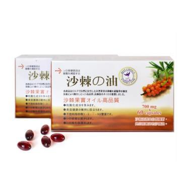 合心康沙棘果油軟膠囊(60粒/盒)