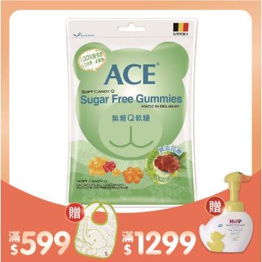 (萬聖節包裝隨機出貨)ACE 無糖Q軟糖隨手包(48g/袋)