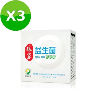 娘家 益生菌 (2g/包,60包X3盒)