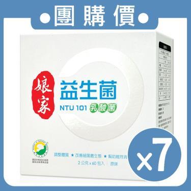 娘家 益生菌 (2g/包,60包X7盒)