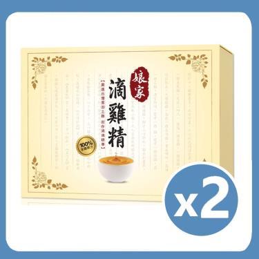 娘家 滴雞精(10包X2盒)-(冷凍)廠送