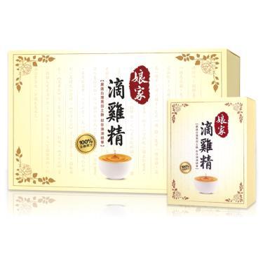 娘家 滴雞精(20包/盒)-(冷凍)廠送