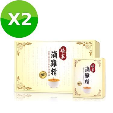娘家 滴雞精(20包X2盒)-(冷凍)廠送
