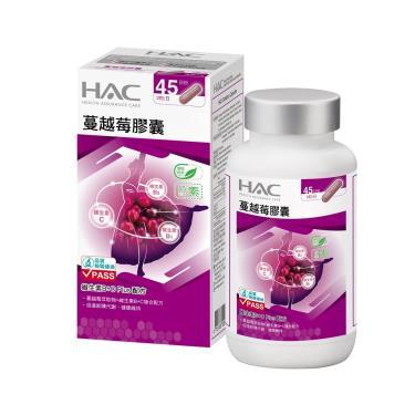 永信HAC 蔓越莓膠囊(90粒/盒)