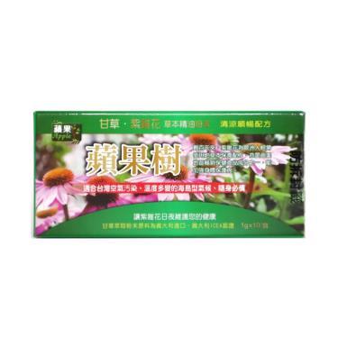 紫錐花多酚草本精油粉末(10包/盒)