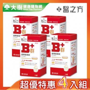 醫之方 B群釋緩雙層錠-70錠X4盒