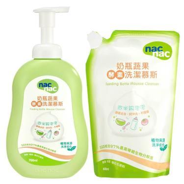 Nac Nac 奶瓶蔬果酵素洗潔慕斯1+1特惠組