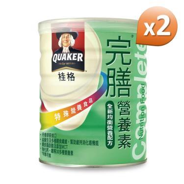 桂格 完膳營養素雙效營養配方 850gX2罐