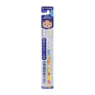 大正 兒童專用牙刷 (6-12歲)