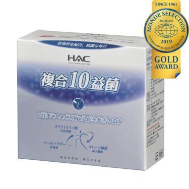 永信HAC 常寶益生菌粉30包/盒