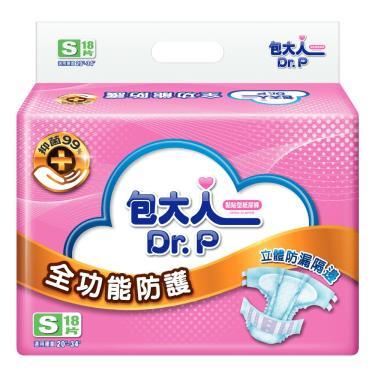 包大人 全功能防護 成人尿布 S號108片(18片x6包/箱)