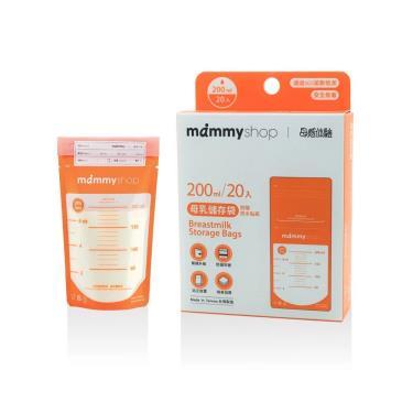 mammyshop 媽咪小站 無菌母乳儲存袋-200ml-(20入)