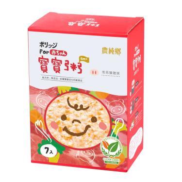 農純鄉 乖乖豬豬粥 (150g x7包/盒)