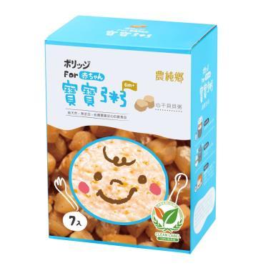 農純鄉 心干貝貝粥 (150g x7包/盒)