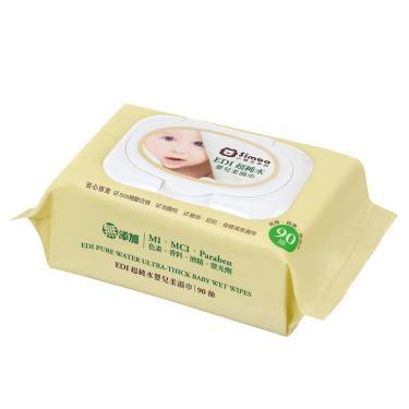 小獅王辛巴生醫級EDI超厚柔濕巾(90抽*3包)