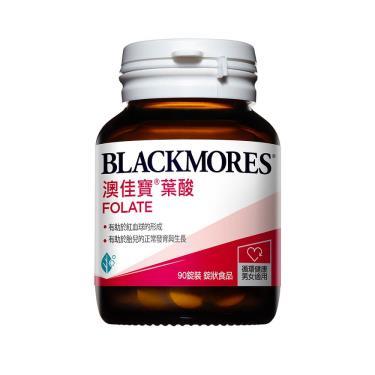 澳佳寶 BLACKMORES 孕護葉酸(90粒/瓶)