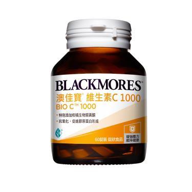 澳佳寶 BLACKMORES 維生素C1000(60粒/瓶)