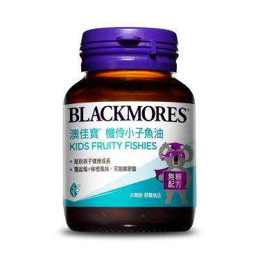澳佳寶 BLACKMORES 機伶小子濃縮魚油 (30粒/瓶)