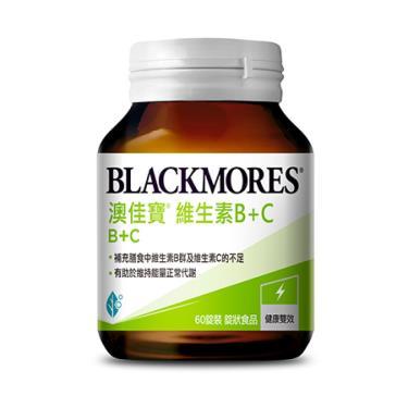 澳佳寶 BLACKMORES 維生素B+C (60粒/瓶)