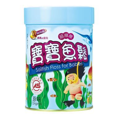 媽媽的廚房 寶寶魚鬆-原味(160g/罐)