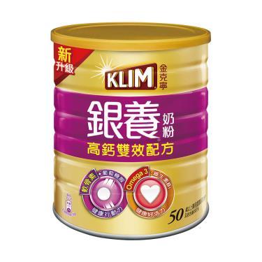 克寧 銀養高鈣雙效配方奶粉750g/罐