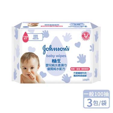 嬌生 嬰兒純水柔濕巾一般型100抽(3包/串)/濕紙巾
